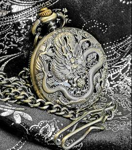 Vestzakhorloge met mechanisch uurwerk 'Chinese Draak'